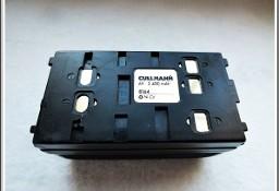 Oryginalna bateria do kamery VHS CullMann 6V 8164 2,400mAh