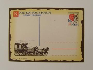 Kartka pocztowa 400 lat Poczty Polskiej 1558-1958