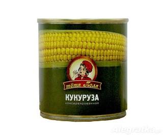 Ukraina.Produkujemy na zamowienie konserwy owocowo-warzywne,marynaty.